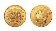 首次透露!上百次修改 这句话成新中国成立70周年纪念币的灵感