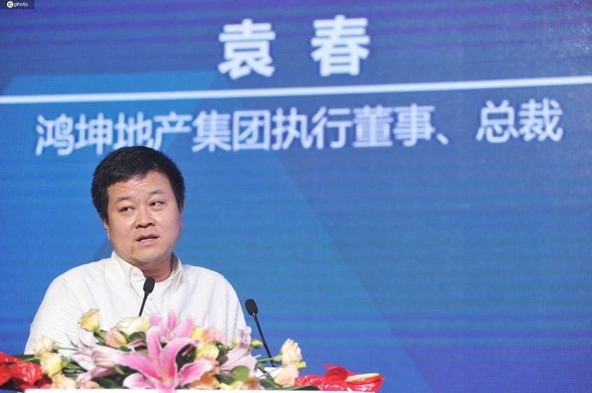 鸿坤总裁袁春被传加盟弘阳地产,知情人士透露:尚未确定