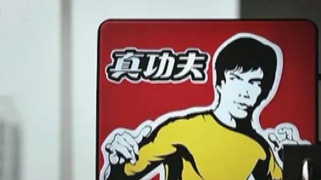 李小龙女儿诉真功夫商标侵权 索赔2.1亿元