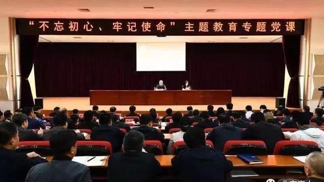 《初心 使命》 房山区委书记陈清讲党课