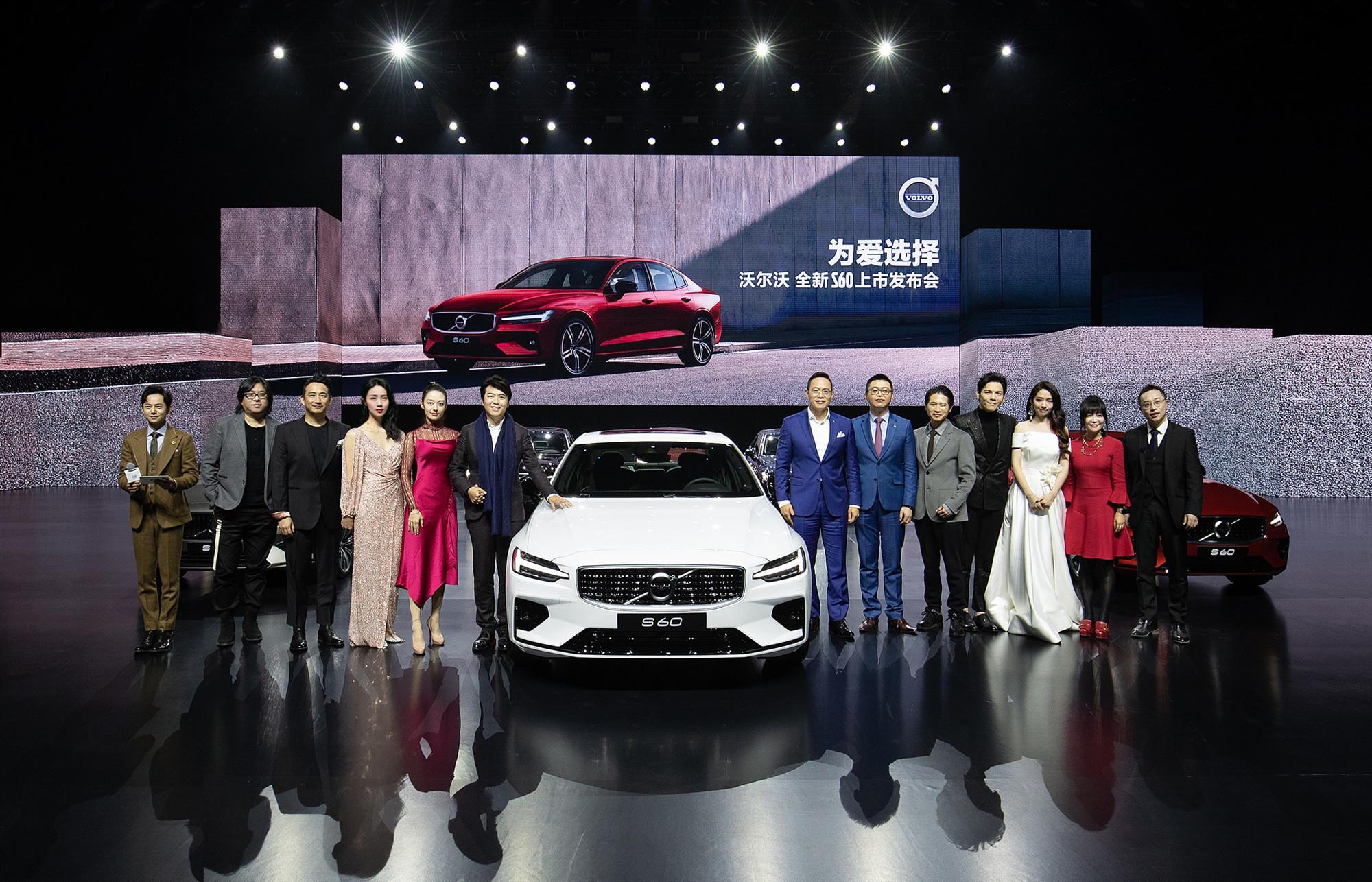 沃尔沃更新轿车销量担当,全新S60起售价28.69万元