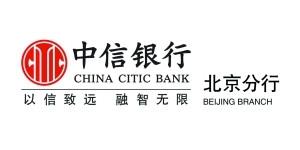 """""""重塑价值 合作共赢"""" 2019中信银行特殊资产推介会在京举办"""