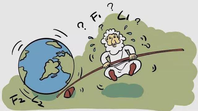 酷漫画  《七色光•卡酷安全学院》重磅升级,安全地图模式上线啦!