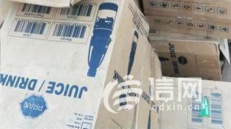 运送的饮料外包装被污染 客户要求青岛鸿发顺达物流退运费遭拒