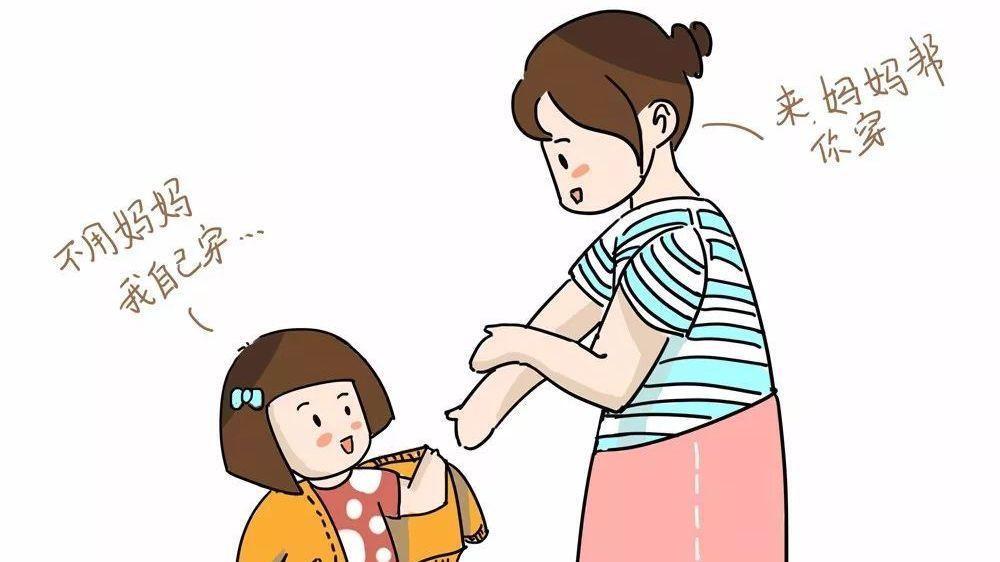 育儿   这几件事放手让孩子去做,是对他们的未来负责