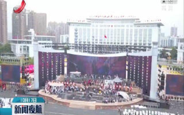 抚州:2019年汤显祖国际戏剧交流月活动准备就绪