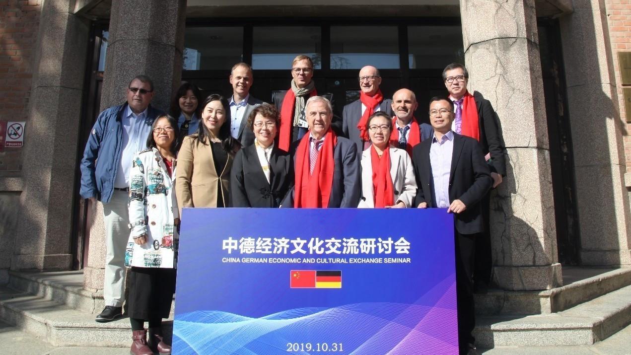 中德经济文化交流研讨会在京召开