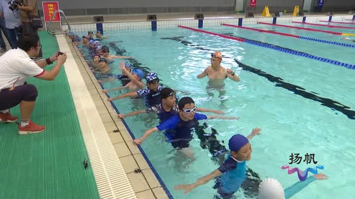 """蛙泳""""游""""进扬州小学生课堂,帮助孩子们茁壮成长"""