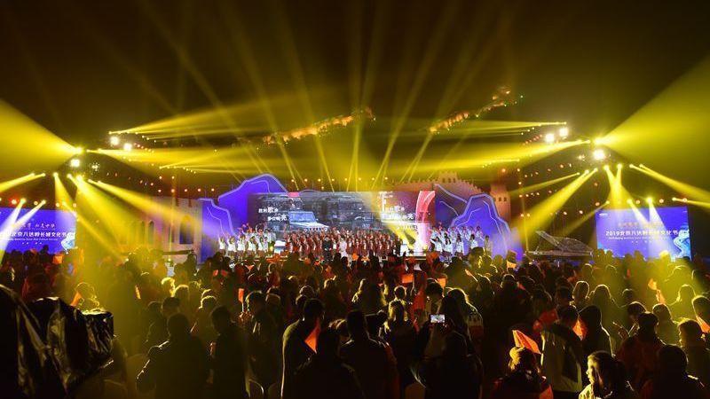 """""""长城聚首·壮美中华""""——2019北京八达岭长城文化节盛大开幕!"""