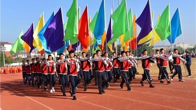 湖南衡山县星源学校第五届体艺节暨第十四届校运会隆重开幕