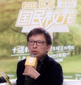 搜狐CEO张朝阳:狐友不会引入电商等功能,只做纯粹社交