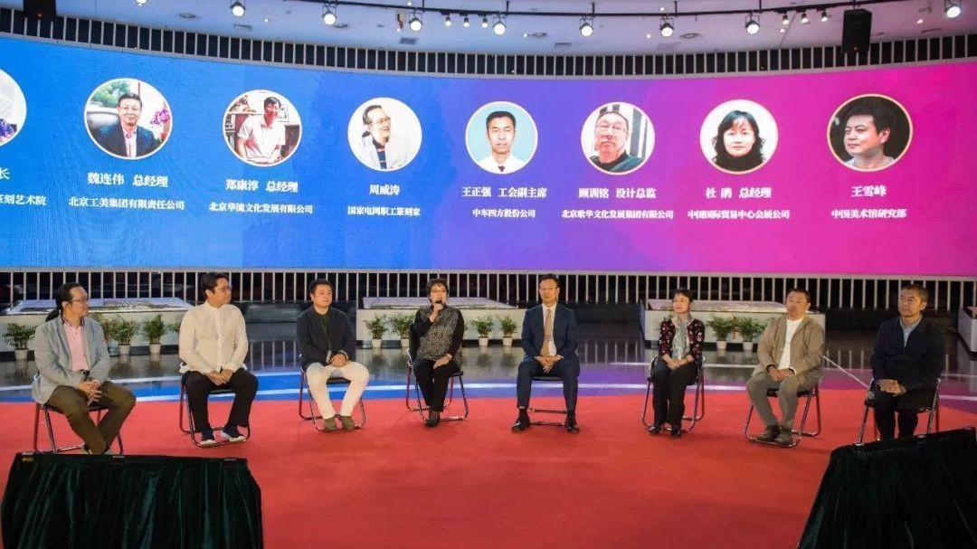 """北京汽车博物馆举办""""印记中国-印说汽车-红旗之夜""""活动"""