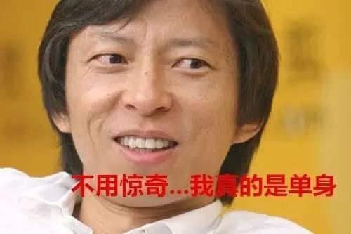 中国中年科技富豪恋上美国第一篮球!张朝阳、高中歌星球员图片