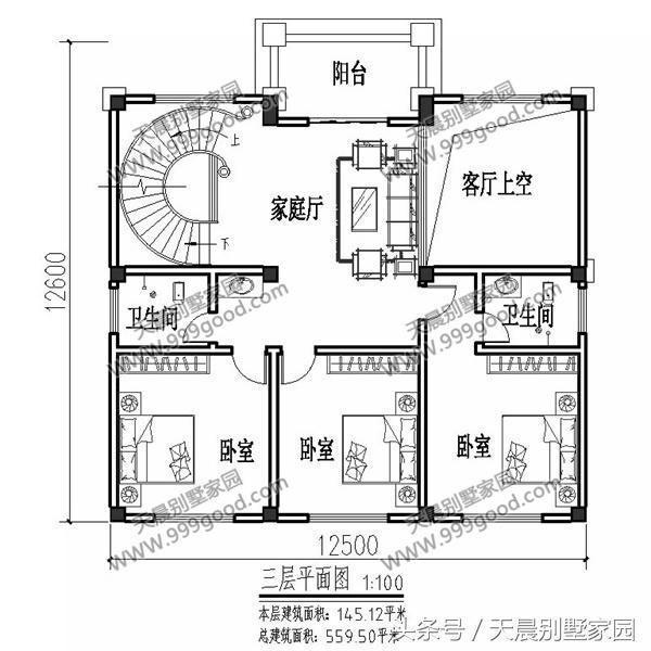 最走心的别墅设计图:大众化造型+实用的布局+地下室车库,完美!