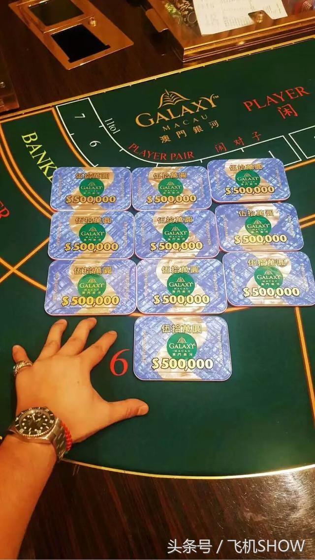 来澳门玩的朋友注意了!赌场里的筹码是不能带出关的!