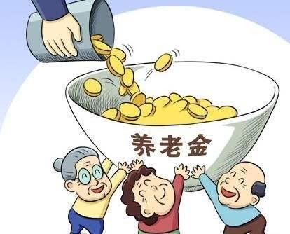 北京养老保险要交多少年最合算   知乎