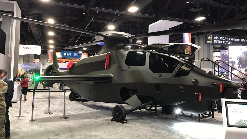 美国贝尔公司展示下代武装直升机造型