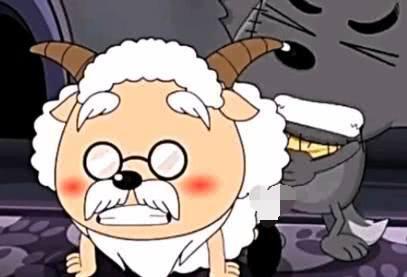 慢羊羊图片头像