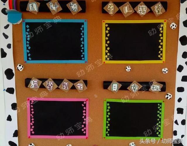 ppt 背景 背景图片 边框 模板 设计 相框 640_501