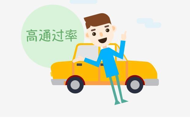 2017该报哪所驾校?郑州驾校通过率排名图片