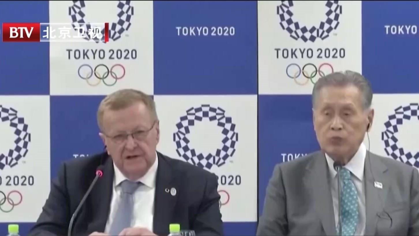 东京奥运会举办日期三周内尽快确定  已发放参赛配额仍有效
