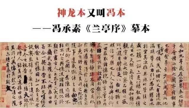 当代书法家的兰亭序真�zj�9�!yi)�f_现代人真的写不出超越兰亭序那样的书法了么?