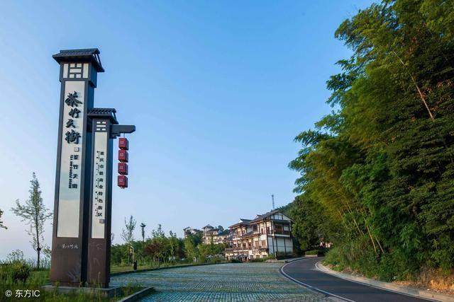重庆永川茶山竹海,《十面埋伏》拍摄地