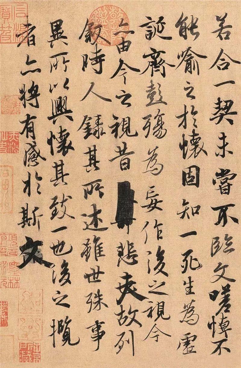 兰亭序 是王羲之书法家局部的作品.他的书法成为什么史上一绝?图片