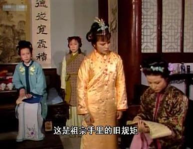 《红楼梦》王夫人为什么容下了到处折腾的赵姨娘?