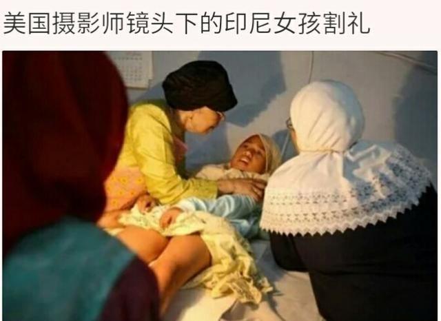 女孩割礼手术是什么_进行了手术,而非洲一些地区,女孩在4-8岁就要经受这种折磨.