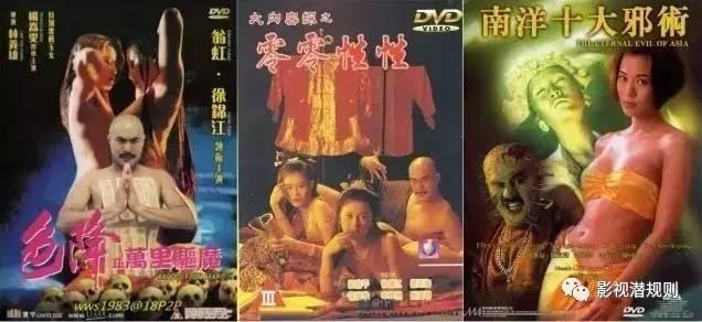 吴启华,叶子楣,当然也包括徐锦江.图片