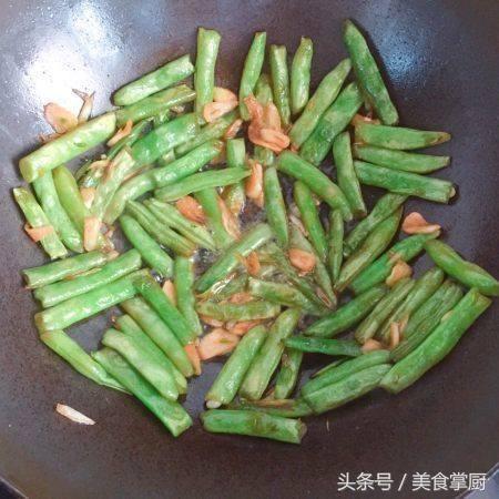 干煸四季豆的制作步骤介绍