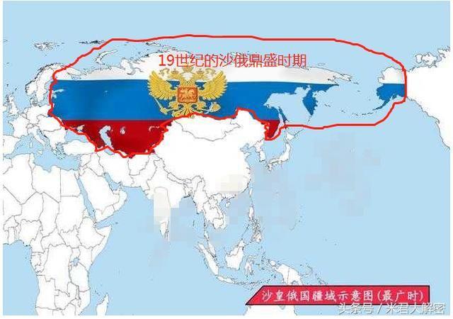 1867年,美国以720万美元的价格从沙皇俄国手中买走了阿拉斯加,冷战图片