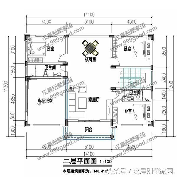 广东农村连江旁盖新三层别墅,别墅性价比,超高造价二手老房图片