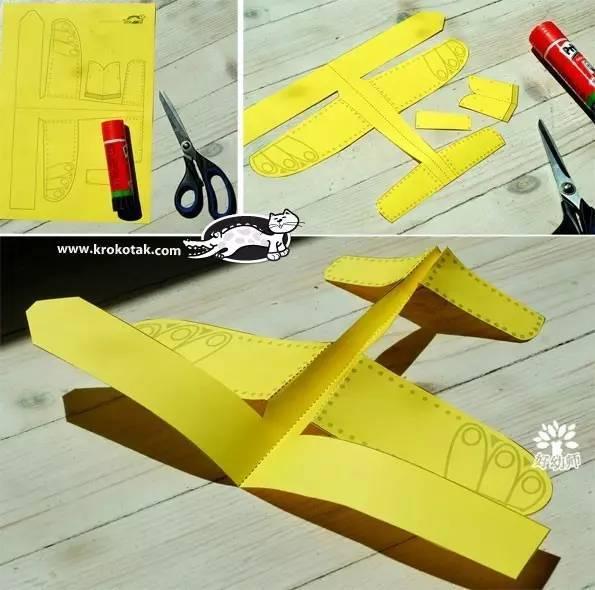 纸剪风筝的步骤