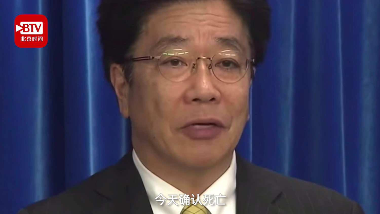 日本首个死亡病例!80岁老太死后确诊新冠肺炎 女婿也被确诊