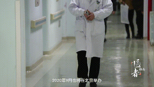 《医者》北京世纪坛医院腹膜肿瘤外科主任 李雁