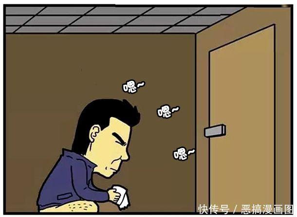 恶搞漫画图:在更衣室里不出来