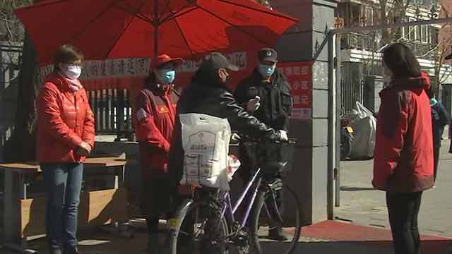 """《北京议事厅》20200329与""""疫""""线代表面对面"""