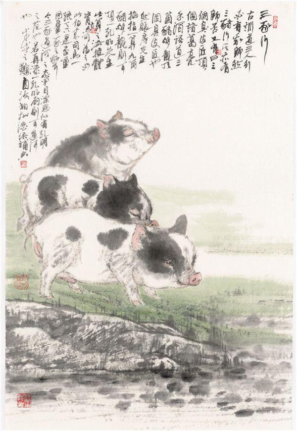 """猪年说猪-国画家笔下栩栩如生的""""猪""""们"""
