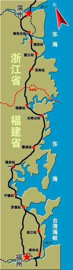 温福铁路路线图 温福铁路的建成,将构成闽浙两省间便捷的运输通道,大