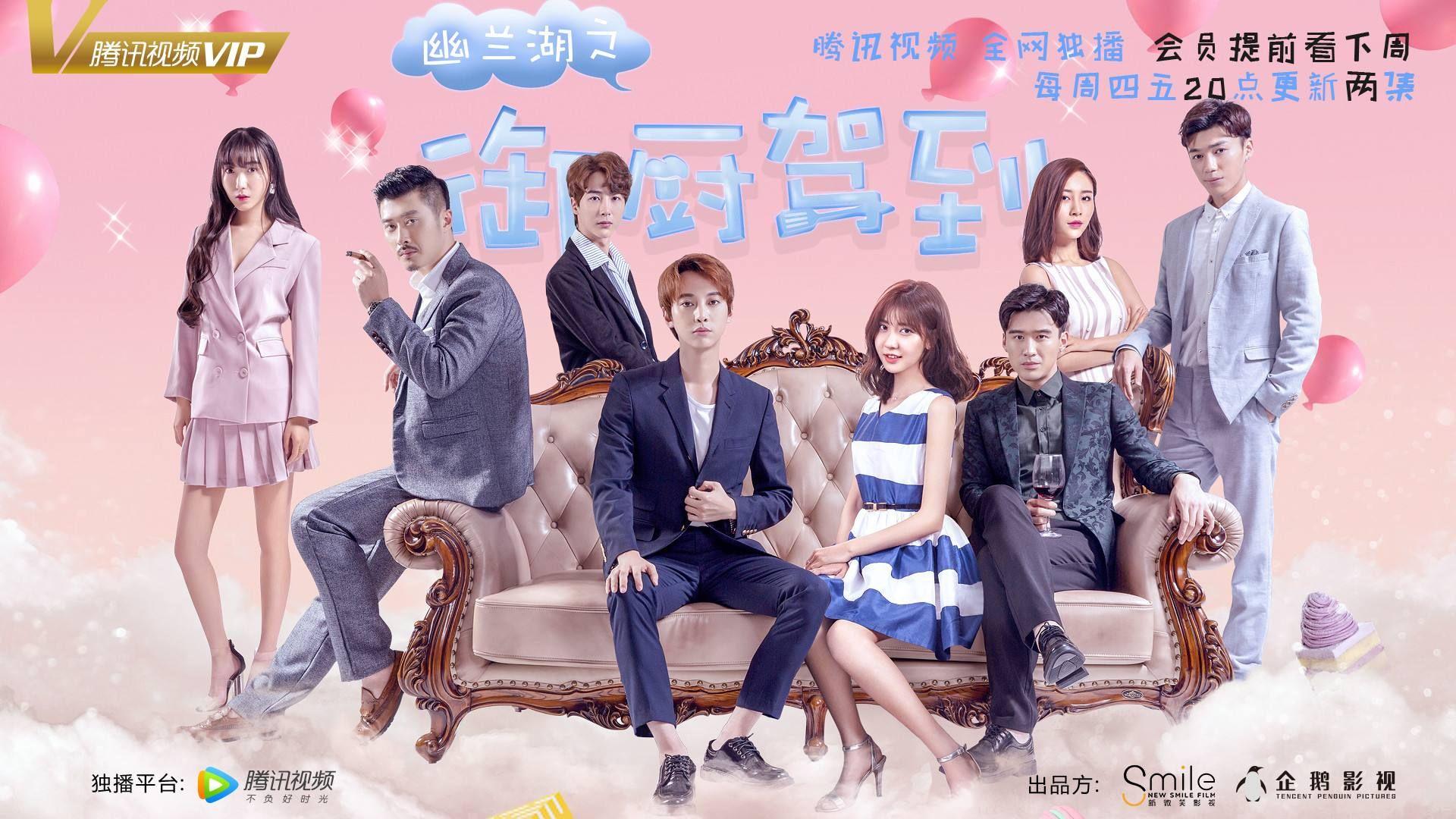 《栀子花开》,2013年参演网络剧《唐朝好男人》的她!