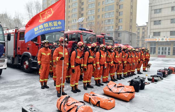 新疆昌吉消防-17℃冒雪拉动4支地震灾害救援队伍集结