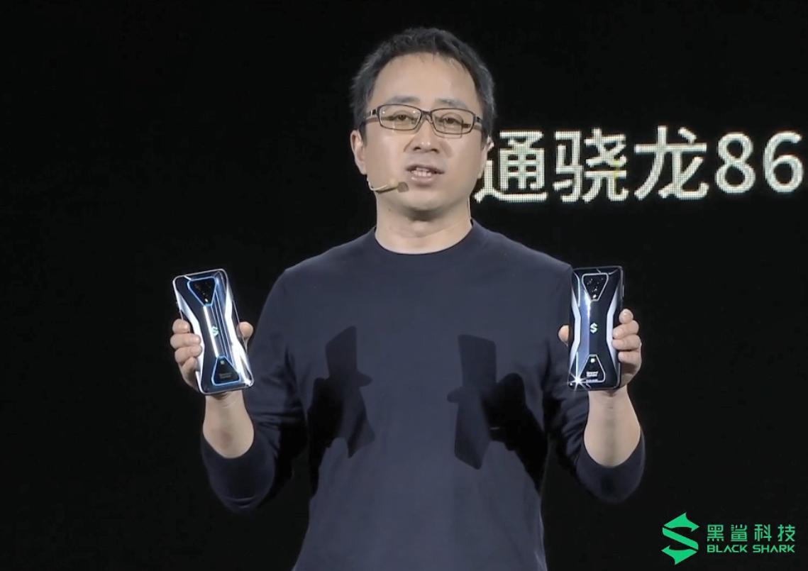 黑鲨联合腾讯游戏发布5G游戏手机,3499元起售