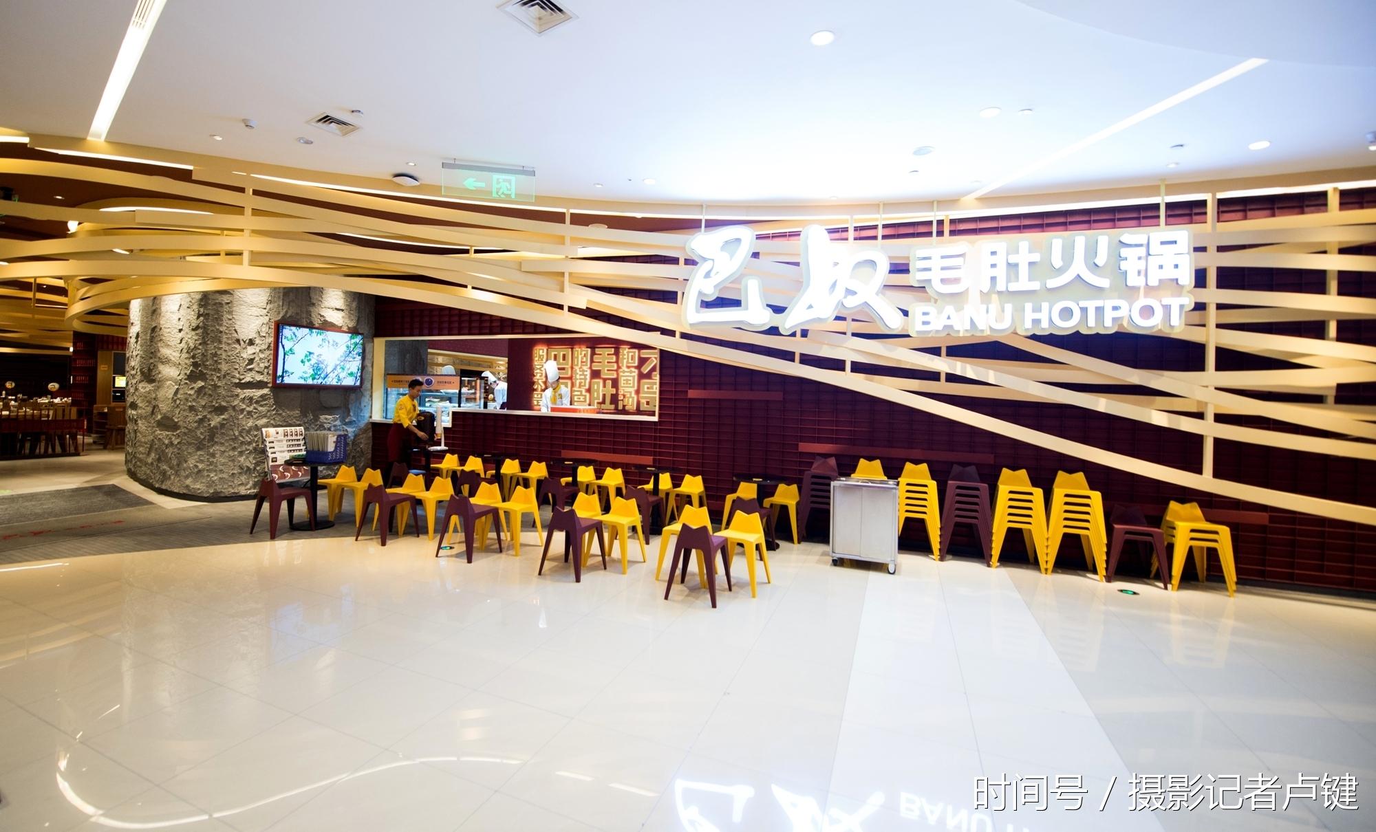郑州:巴奴进驻河南顶级商场大卫城,展示火锅新时尚