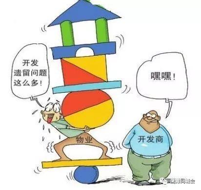 鹰潭市进一步明确开发商和职责图纸新建楼盘铁路物业大哈图片