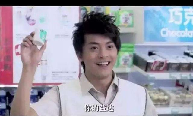 李佳航在《爱情公寓》中饰演的角色叫张伟,因为在剧中勾搭女孩的益达