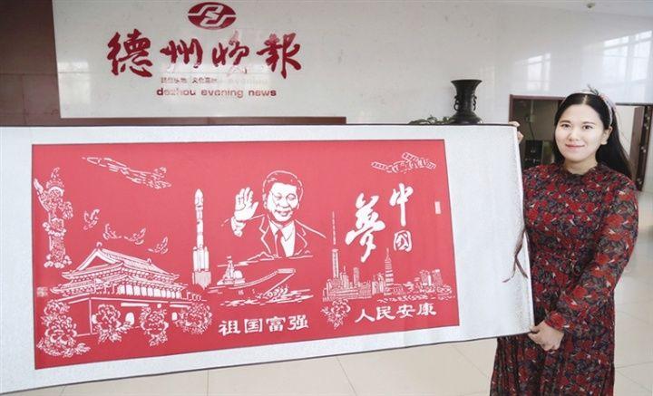 剪纸艺术传承人石万照巧手剪出《中国梦》传递精神力量