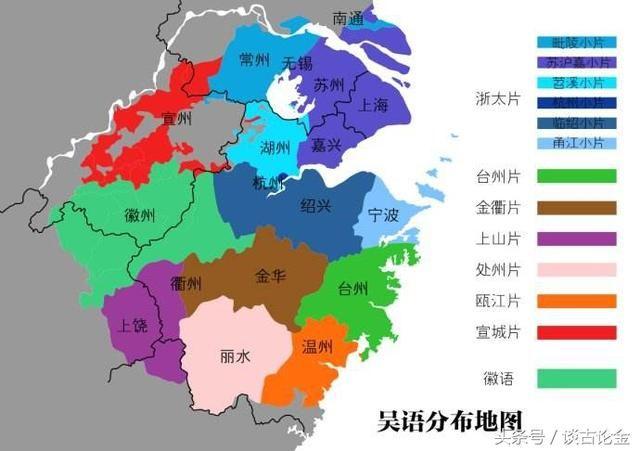 (南通方言地图)