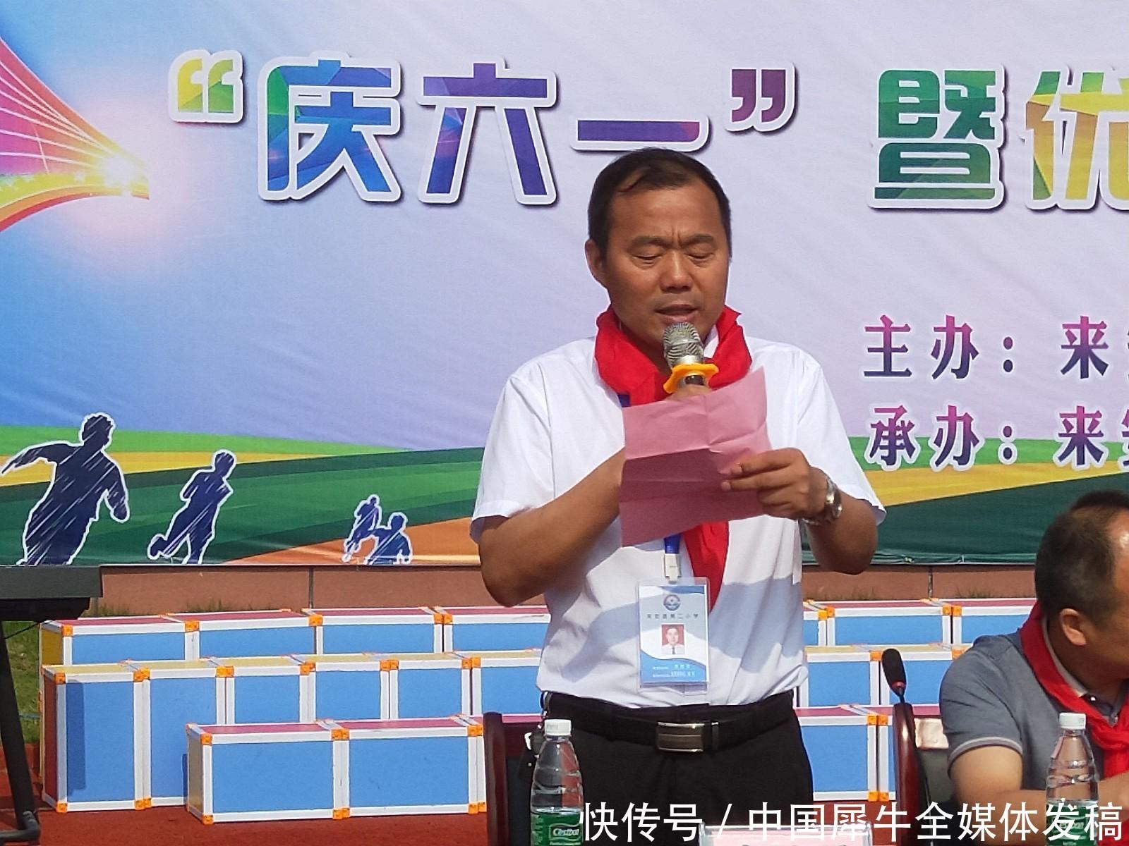 新闻快讯:放飞中国梦 高歌新时代